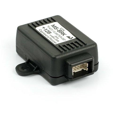 Адаптер датчика топлива MS-BRK для GSM-пейджеров Превью 1